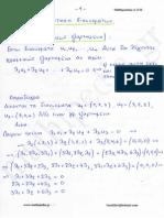 Γραμμική εξάρτηση διανυσμάτων