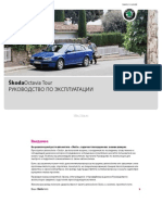 http://vnx.su/ Octavia-Tour_Owners-Manual-2010-05.pdf