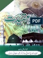 Bahar-e-Aqeedat.pdf