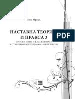 srpski_jezik_7.pdf