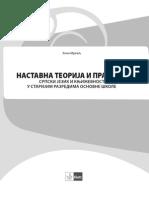 srpski_jezik_6.pdf