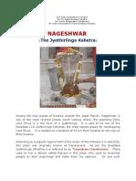 Sri Nageshwar - Jyhothirlinga Kshetra