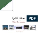 Cairo Governorate