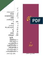 _Waheed Shanashi - Urdu Dost.pdf