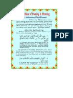 adhkar-_Mufti_Taqi_Usmani