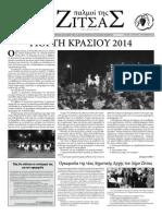 zitsa t65 A.pdf