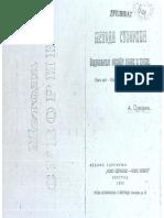 A.Suvorin - Ozdravljenje pomocu gladi i hrane (1928.).pdf