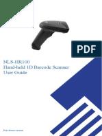 HR100 User Guide Manual .pdf