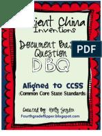 china dbq ccss