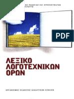 infj musko datiranje infj zensko besplatni wordpress predlošci web stranica za upoznavanja