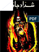 6. Shaddad Jaadugar-email