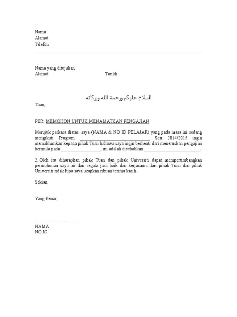Surat Rasmi Untuk Kolej Jalan Permata 3