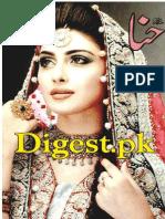 Hina Digest October 2014