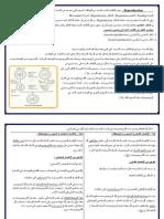 Quiz Reproduction1.docx
