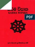 Karma Vipaka (sinhala)