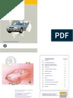 vnx.su-Škoda-Octavia-Обзор-конструкции-Программа-самообучения.pdf
