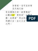 probando.pdf