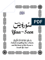 Surah Yaseen