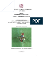 2005Demetzos.pdf
