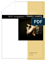 IPLE assignment