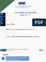 IT101-Lec8