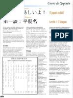 Curso Dokan - El japonés es fácil.pdf