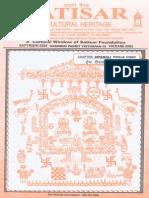 Deepawali Pooja Vidhi