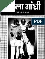 Rangila Gandhi
