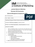 1374650545_AMC December 2012.pdf