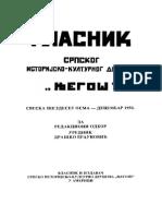 Glasnik-Srpskog istorijsko-kulturnog društva Njegoš (68 deo).pdf