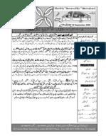 Test urdu