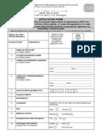Applicationform of 2014