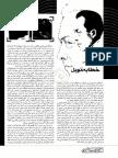 khtabh_nvbl_albrkamv.pdf