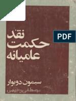 Binder2.pdf