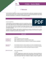 cm_11_10_2S_1.pdf