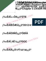 mscbsc-threads423315.pdf