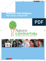 Manual Estrategico 2014.pdf