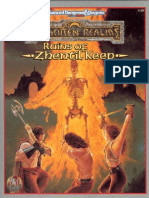 Spell Fire Reference Guide 2 | Dungeons & Dragons | D20 System