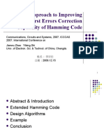 A Novel Approach to Improving Burst Errors Correction Capability of Hamming Code