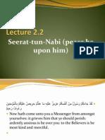Compilation of Quran & Sunnah
