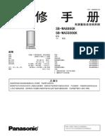 Panasonic SB-WA886GK.pdf