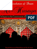 The Revolution of Imam Husayn and its Impact to the concious of the Muslim Nations
