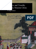 A short history of chinese art art ebookpdf archaeology fandeluxe Image collections