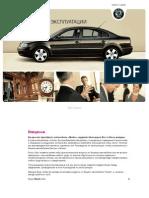 vnx.su-B5_Superb_Owners-Manual-2006-07.pdf