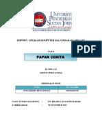 BMP3093-D20102043330.pdf
