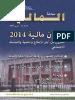 almaliya22_arabe_sp_LF.pdf