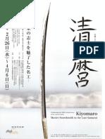 Kiyo Maro