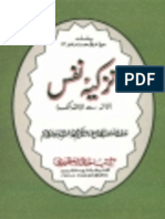 Tazkia e Nafs in Islam