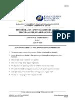 SBP Addmaths ( P2 )