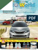 Auto World Journal volume-3-Issue-41.pdf